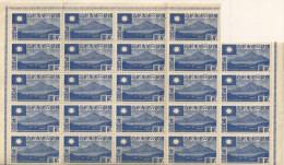 _5Vv-962: N° Mi102  : ** : Volledig Vel - 1 Zegel= . 49 Zegels.... Postfris  ...gom Is Wat Beschadigd... - 1943-45 Shanghai & Nankin