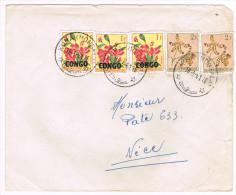 Congo Belge N° 313 (x1) & Rép. Du Congo  N° 388 (x3) Sur Lettre ; CàD De Kuma Mongala Du 18-03-1961 - République Du Congo (1960-64)