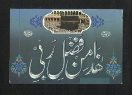 Saudi Arabia Picture Postcard Holy Mosque Ka´aba Macca Islamic View Card - Arabie Saoudite