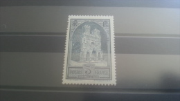 LOT 267296 TIMBRE DE FRANCE NEUF** N�259 LUXE