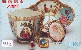 Telecarte  ART (1732) -Art Artisanat - Plate / Boîte Décorative Poterie / Vase   Decoration /  Japan Phonecard - Peinture