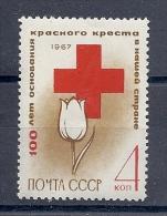 150021366  RUSIA  YVERT  Nº  3231  **/MNH - 1923-1991 URSS