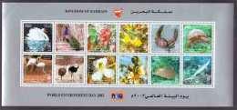 2003 BAHRAIN World Environment Day Flowers Birds Marine Marine Sheetlet Complete Set 12 Values MNH   (Or Best Offer) - Bahreïn (1965-...)