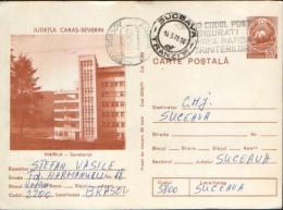 Romania - Postal Stationery Postcard 1977 Used - Marila - Sanatorium - Medicina