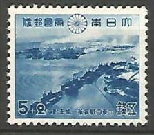 JAPON N� 338 NEUF SANS GOMME / TRACE DE CHARNIERE / MH