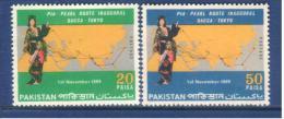 Pakistan 1969    PIA Pearl Route. Set Of 2.V. MNH - Pakistan