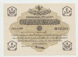 Turkey 5 Piastres (1916-17) AH 1332 UNC NEUF Pick 87 - Turchia