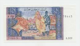 ALGERIA 5 DINARS 1970 AUNC+ Pick 126 - Algérie