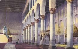C P A----SYRIE---DAMAS----intérieur De La Grande Mosquée---voir 2 Scans - Syrie