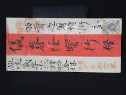 GRANDE- BRETAGNE - HONG -KONG - Enveloppe De Hong Kong Pour Saigon - Aff Deffectueux - à Voir - Lot P8882 - Hong Kong (...-1997)