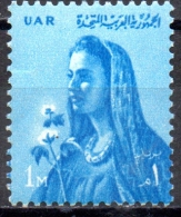 EGYPT 1961 Country Woman & Cotton Plant - 1m  - Turquoise FU - Egypt