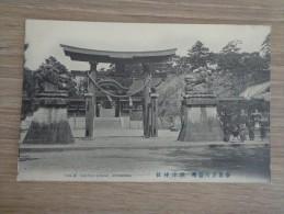 CPA ASIE JAPON NIGITSU SHRINE HIROSHIMA - Hiroshima