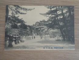 CPA ASIE JAPON NIGITSU PARK HIROSHIMA - Hiroshima