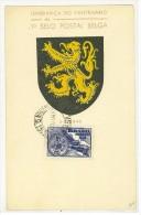 BRASILE - ANNO 1949 - LEMBRANCA DO CENTENARIO DO 1° SELLO POSTAL BELGA - CARTOLINA  FDC - FDC