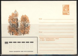 RUSSIA USSR Stamped Stationery Ganzsache 14011 1979.12.28 Trees Autumn Landscape - 1970-79