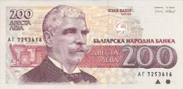 BULGARIA - 200 Leva 1992 SC Unc - Bulgaria