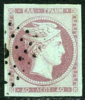 Greece, 1861. Scott #5, Used. - 1861-86 Large Hermes Heads