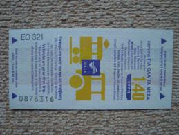 Greece transportation ticket bus, trolley, tram, electric rail, metro, suburban rail