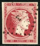 Greece, 1861. Scott #6, Used. - 1861-86 Large Hermes Heads