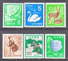 JAPAN  1067 +  *  1971-5  ISSUE - 1926-89 Emperor Hirohito (Showa Era)