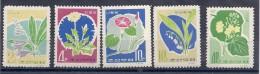 150021399   COREA  NORTE  YVERT  Nº  631/5  **/MNH - Korea, North