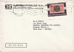 GRIECHENLAND 1974 - Sondermarke Auf Firmenbrief Per Luftpost Nach Wien - Luftpost