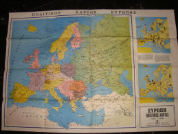 Greece Old 1960s School Student´s Folding Map Of EUROPE Geographical & Political - Cartes Géographiques