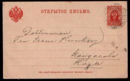 Russia / Russian Finland Stationery Postcard Helsinki - 1857-1916 Imperium