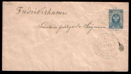 Russia / Russian Finland Stationery Cover Viborg - Fredrikshamn - 1857-1916 Empire