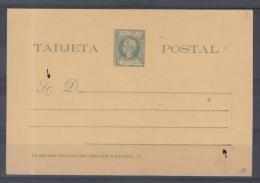 *F-EX.86 PUERTO RICO SPAIN ESPAÑA POSTAL STATIONERY 1899. EDIFIL No.10.  24€ - Puerto Rico