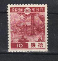 Japon N° 269 *  (1937) - Unused Stamps