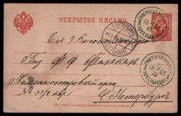 Russia 1901 Stationery Postcard Station Siverskaya - St. Petersburg - 1857-1916 Imperium