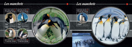 IMPERFORATED TG15214ab TOGO 2015 Penguins Pingouins Pinguine MNH Set - Togo (1960-...)