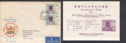 Hong Kong The CHinese University, 1969, First Day Cover, To S.Africa - Hong Kong (...-1997)