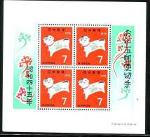 Japan 1021a    **  LOTTERY PRIZE - Lottery Stamps