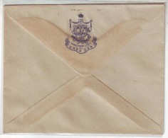 Baraundha State-Crest Or Coat Of Arms Unused Envelope, Size 9.5 X 12 Cm #D32 - Indien