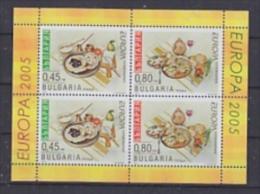 Europa Cept 2005 Bulgaria 2v  Booklet Pane ** Mnh (23469A) - 2005