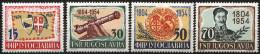 YUGOSLAVIA 1954 150th Anniversary Of Serbian Insurrection Set MNH - 1945-1992 Repubblica Socialista Federale Di Jugoslavia