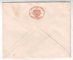 Sarangarh State (Chhattisgarh)-Crest Or Coat Of Arms Unused Envelope, Size 11 X 13.5 Cm #D65 - India