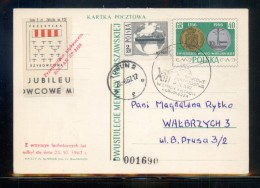 POLAND 1967 13TH NATIONAL GLIDING CHAMPIONSHIPS GLIDER FLOWN PC CINDERELLA STAMP FLIGHT AIRPLANE AIRCRAFT - Airmail