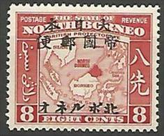 BORNEO / OCCUPATION JAPONAISE  N� 8 NEUF* TRACE DE   CHARNIERE  / MH