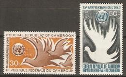 CAMEROUN.   Aéro  /  Poste Aérienne.  1970.  Y&T N°158 à 159 *.  O.N.U.  /  Colombe De La Paix. - Cameroun (1960-...)