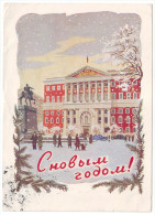 HAPPY NEW YEAR! BUILDING OF MOSSOVET, MONUMENT. Postal Stationery Stamped Card. USSR, 1955. Postally Used - Nieuwjaar
