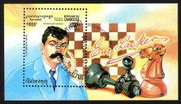KAMBODSCHA 1994 - Schach, Chees / Emanuel Laster - Block 209 - Schach