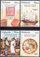 Malaysia 2005 S#1036-1039 600th Anniversary Of Relation With China MNH Ship Costume - Malaysia (1964-...)