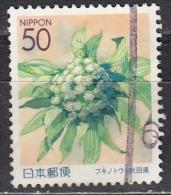 Japan, 2004 -50y Flowers - Nr.Z617 Usato° - Flora