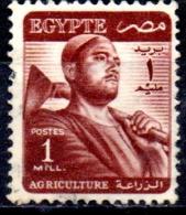 EGYPT 1953 Agriculture -  1m  - Brown  FU - Usati
