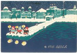 # CARTOLINA BUON NATALE – TEMPO DI NATALE A TRIESTE – NOI SIAMO I TRE RE  VIAGGIATA 1969 VERSO IMPERIA  – INDIRIZZO OSCU - Natale