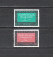 Suriname 1966 Geschichte Organisationen ICEM Europa Auswanderung Migration Schrift K�nigin Juliana, Mi. 482-3 **