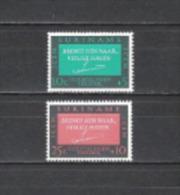 Suriname 1966 Geschichte Organisationen ICEM Europa Auswanderung Migration Schrift Königin Juliana, Mi. 482-3 ** - Suriname